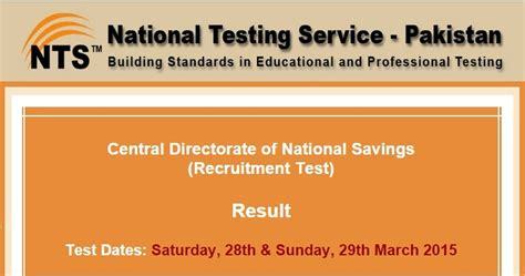 test pattern of junior national saving officer nts test national savings 28th 29th march result 2015
