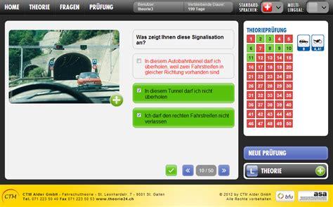 Führerschein Theorie Test Online Kostenlos by Theoriepr 252 Fung Lernen Theoriepr 252 Fung Auto