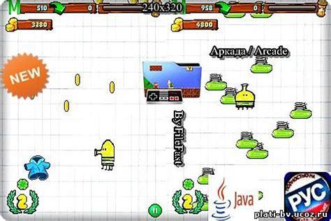 doodle jump jar file скачать бесплатно doodle jump money прыгающий человечек