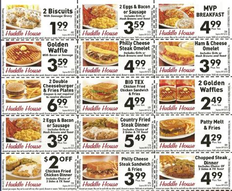 Huddle House Coupons coupons