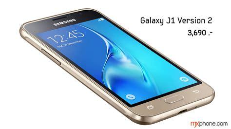 Samsung J1 V2 galaxy j1 version 2 mxphone net