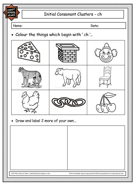 Ch Digraph Worksheets by 16 Best Images Of Printable Consonant Digraph Worksheets