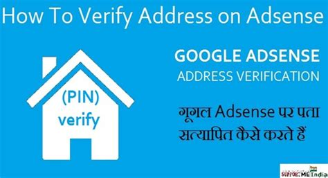 adsense rules for india adsense par address pin verify kaise karte hai