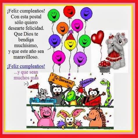 imagenes de happy birthday para un compadre cumplea 241 os compadre cumplea 241 os pinterest search