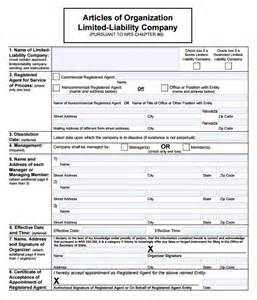 articles of organization llc template llc operating agreement 8 free documents in