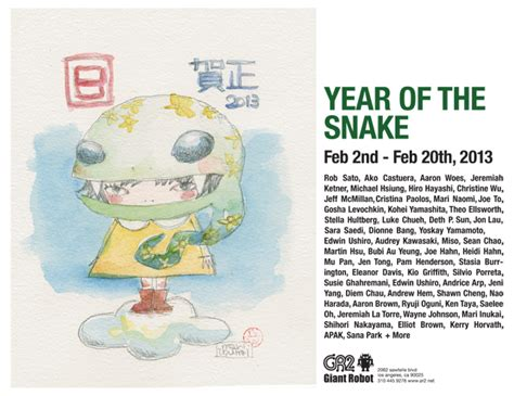 new year characteristics of the snake previews year of the snake robot 2 171 arrested