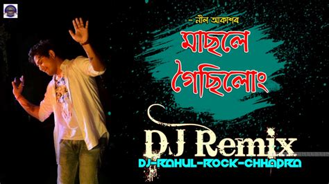 ganpat dj remix mp3 download masole goisilung dj remix mp3 neel akash bihuwan