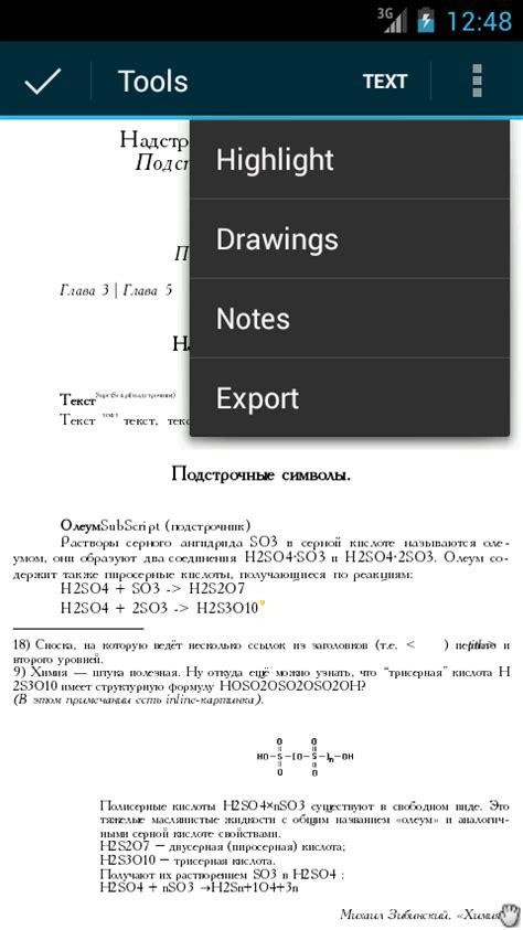 djvu apk ebookdroid pdf djvu reader apk download android