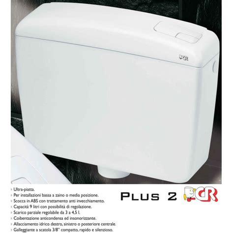 wc cassetta esterna cassetta a zaino plus 2 mono tasto con risparmio d acqua