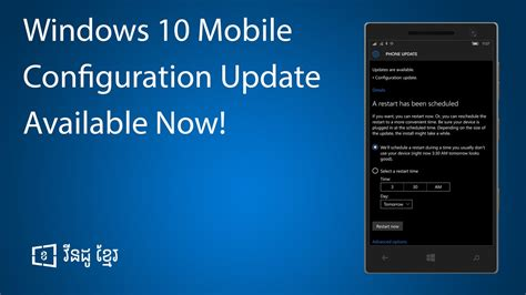 microsoft mobile update now you can configuration update for windows 10