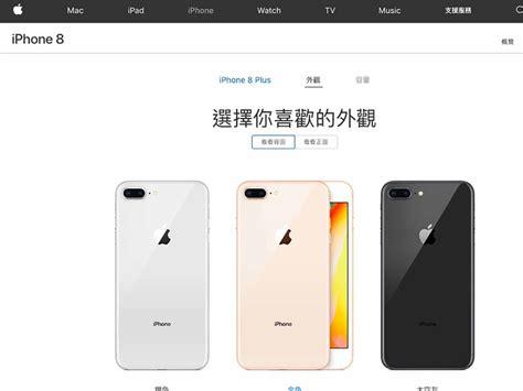 先達店主教你炒 iphone 8 金色 plus 版每部賺 2k ezone hk 科技焦點 iphone d170915