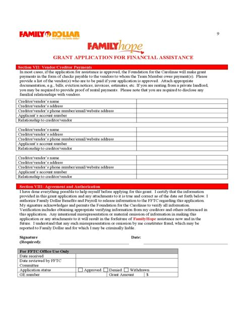 printable job application for family dollar family dollar job application allnight101116 com