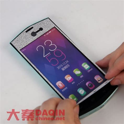 custom phone custom phone skins for meitu m4 custom mobile machine