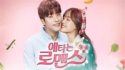 my secret my secret engsub 2017 korean drama viewasian