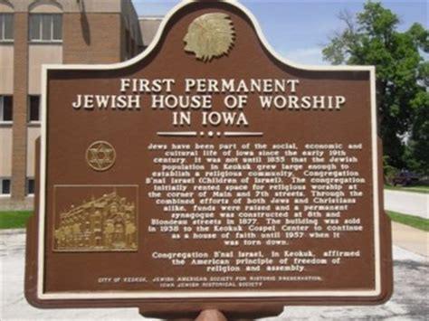 jewish house of worship first permanent jewish house of worship in iowa keokuk