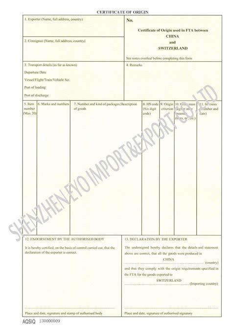 China Certificate Of Origin Form Best Design Sertificate 2017 Us Israel Certificate Of Origin Template