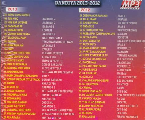 www songs non stop garba old hits