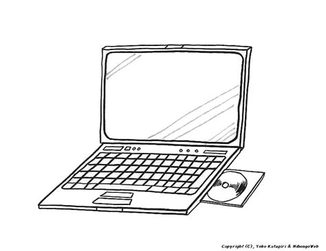 Drawing Computer by Free Downloadable Visual Aids Picture Equipment