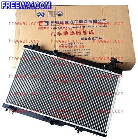 Kipas Radiator Chery Qq radiator for chery qq6 a1 m1 x1 with sqr473 1 3l engine s21 1301110 genuine sqr473 1 3l engine