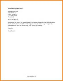 Simple Letter Of Resignation Sle by 10 Resignation Letter Sle Simple And Joblettered