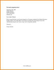 Resignation Sle Letter by 10 Resignation Letter Sle Simple And Joblettered