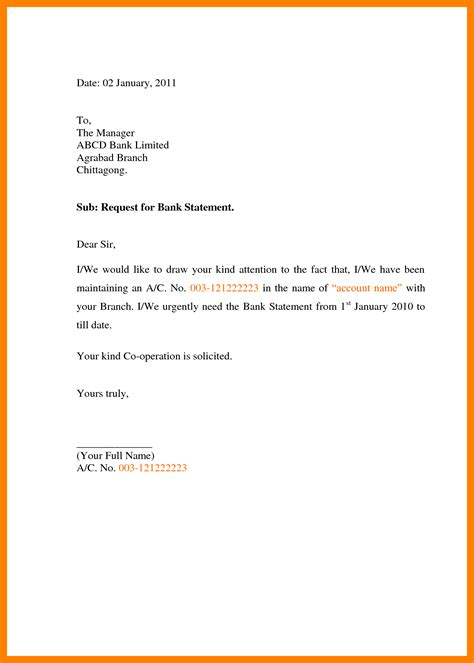 request letter to bank manager to change account 6 request for bank statement sales resumed