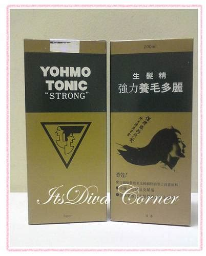 yohmo tonic by eclipse store dinomarket pasardino yohmo tonic