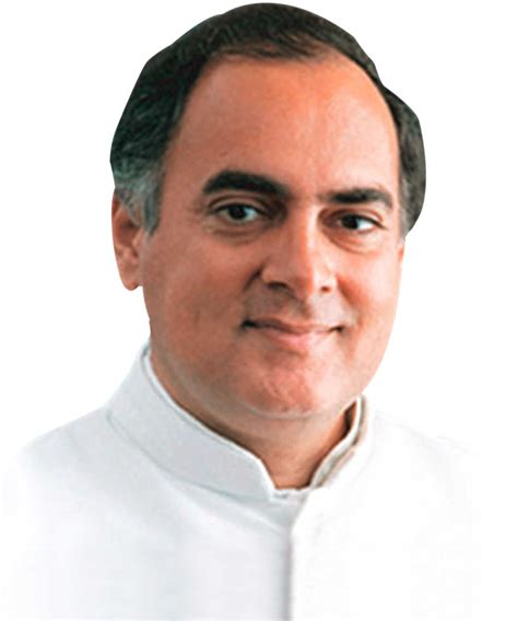 gandhi bio 71st birth anniversary of rajiv gandhi day today gk