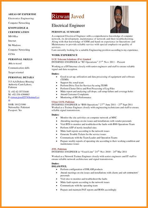 Resume Template Word Engineer 5 Engineer Cv Template Word Fillin Resume