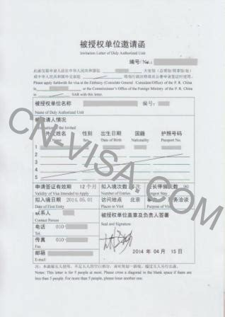 Visa Notification Letter China china m business visa f visa invitation letter
