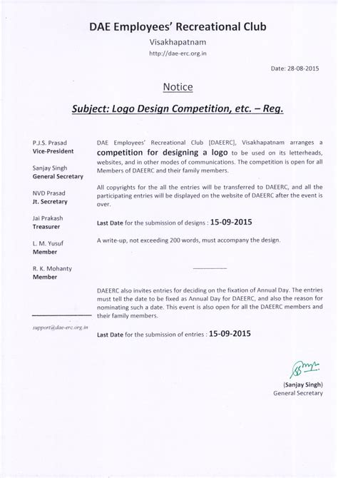 logo design contest rules and regulations august 2015 dae employees recreational club visakhapatnam