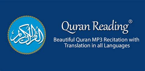 download mp3 al quran terpopuler al quran mp3 quran reading 174 apps on google play