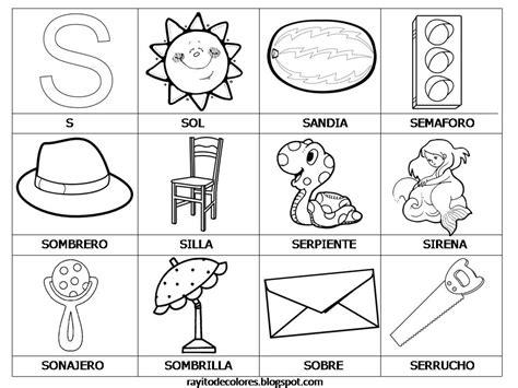 imagenes en ingles con la letra s rayito de colores alfabeto en palabras de la a a la z