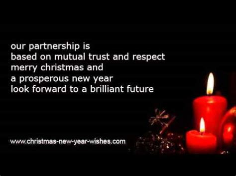 business merry christmas happy  year wishes youtube
