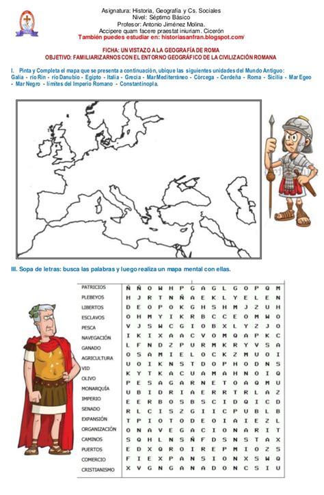 sopa de letras de la armadura de dios ficha roma