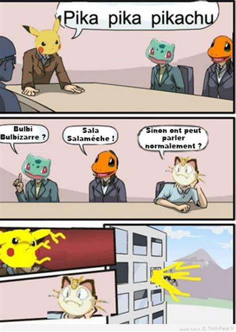 Pokemon Meme - pokemon memes images pokemon images