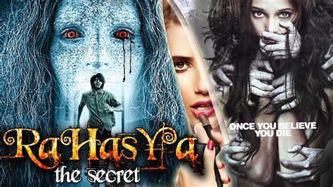 Full hindi movie bollywyood thriller horror movie 2016 full movie