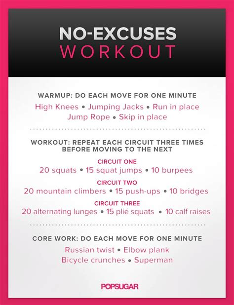 no excuses workout printable no equipment at home