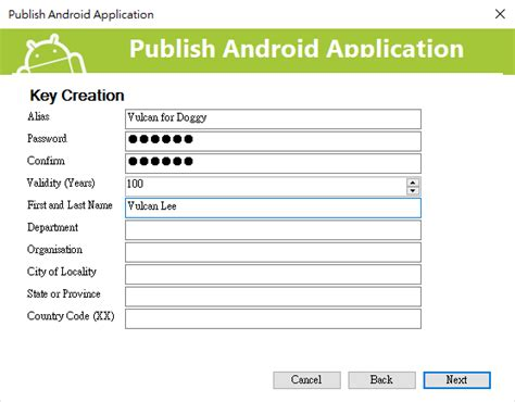 android publish xamarin forms android發佈apk 適用於 xamarin android 4 2 6 to 6 1 xamarin 實驗室