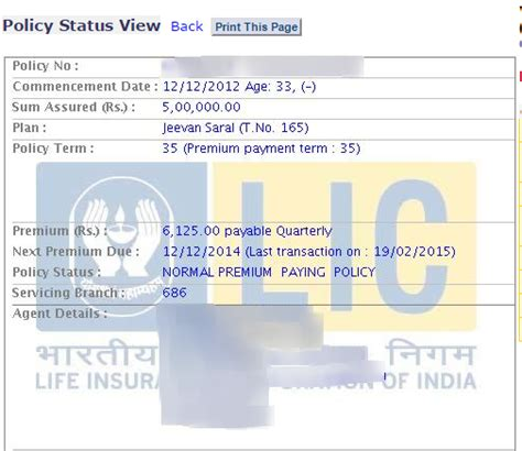 how to check lic housing loan status online lic housing loan status check 28 images lic housing