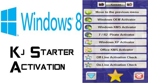 how to activate windows 81 build 9200 windows 8 activation windows 8 build 9200 download gourmetget