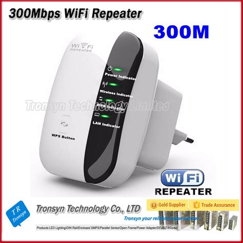 Wifi Repeater 1 300mbps wifi repeater outdoor with ce certificate buy