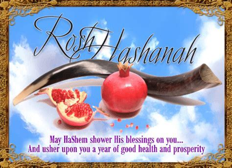 Rosh Hashanah Card For You. Free Religious Blessings