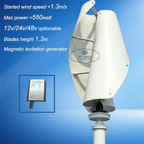magnetic levitation wind generator 500w 12 24v vertical