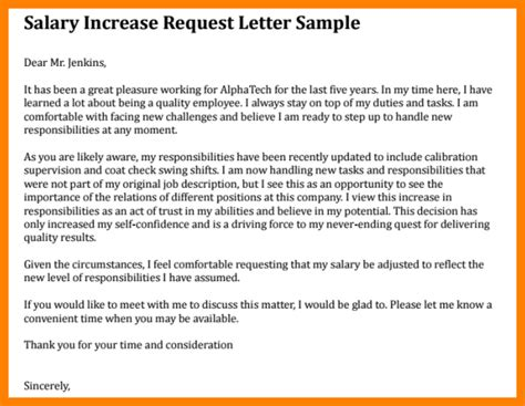 free printable salary increase raise request letter sample