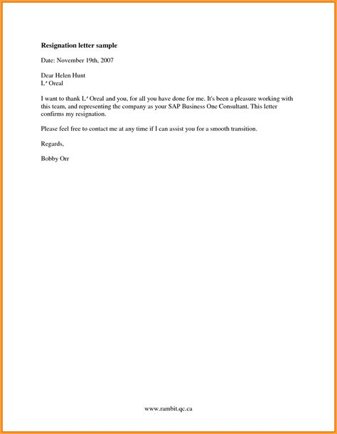 Resignation Letter Exle Simple Basic Resignation Letter Sles Letter Format Mail