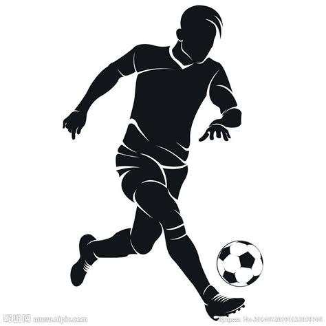 hombre de dibujos animados jugar futbol vector de stock 踢足球矢量图 体育运动 文化艺术 矢量图库 昵图网nipic com