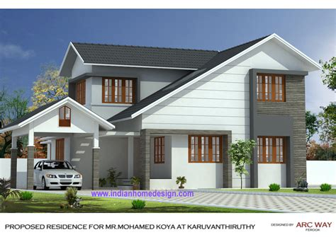 house naksha design design indian home free house plans naksha designs best free home design idea