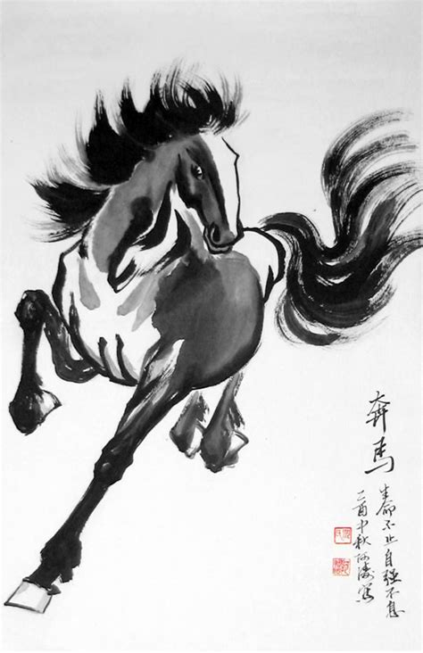 oriental horse tattoo 1000 images about calligraphie on pinterest