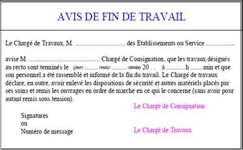 exemple attestation fin de travaux